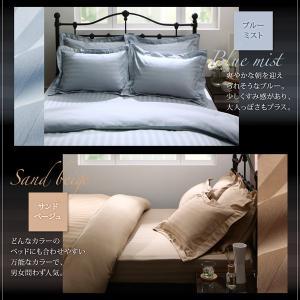 9色から選べる ホテルスタイル ストライプサテンカバーリング ベッド用ボックスシーツ シングル 40701609 fuku-kitaru 14