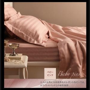 9色から選べる ホテルスタイル ストライプサテンカバーリング ベッド用ボックスシーツ シングル 40701609 fuku-kitaru 15