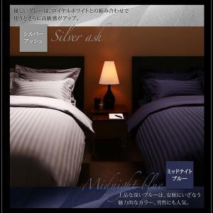9色から選べる ホテルスタイル ストライプサテンカバーリング ベッド用ボックスシーツ シングル 40701609 fuku-kitaru 16