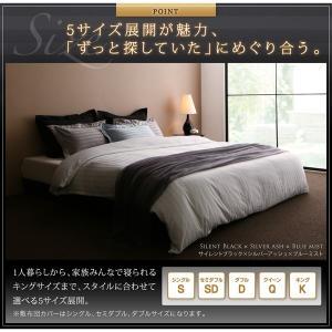 9色から選べる ホテルスタイル ストライプサテンカバーリング ベッド用ボックスシーツ シングル 40701609 fuku-kitaru 20