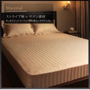 9色から選べる ホテルスタイル ストライプサテンカバーリング ベッド用ボックスシーツ シングル 40701609 fuku-kitaru 07