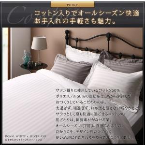 9色から選べる ホテルスタイル ストライプサテンカバーリング ベッド用ボックスシーツ シングル 40701609 fuku-kitaru 08
