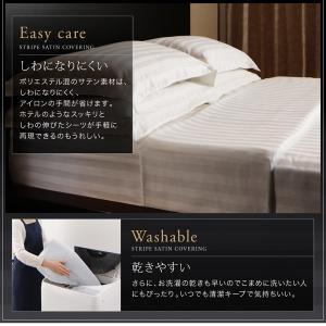 9色から選べる ホテルスタイル ストライプサテンカバーリング ベッド用ボックスシーツ シングル 40701609 fuku-kitaru 09