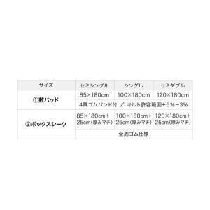 ショート丈専用 お買い得パッド・シーツ  ベッド用ボックスシーツ 1枚 セミダブル ショート丈 ジュニア 小柄  500040025 fuku-kitaru 18