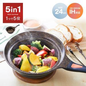 IHゴールドマーブル鍋型フライパン 24cm 深型 マーブルコート 焦げ付きにくい 吹きこぼれにくい 鍋物 煮物 炒め物 深め お手入れ簡単|fuku-kitaru