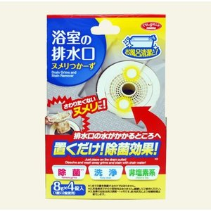 浴室の排水口ヌメリつかーず お風呂場 排水 ぬめり 非塩素 置くだけ 洗浄|fuku-kitaru