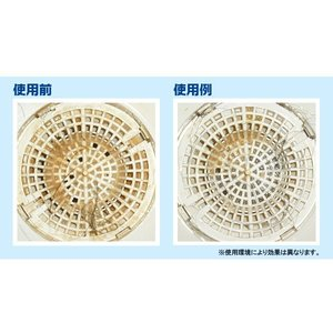 浴室の排水口ヌメリつかーず お風呂場 排水 ぬめり 非塩素 置くだけ 洗浄|fuku-kitaru|04