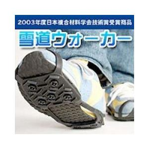 雪道ウォーカー 靴 滑り止め 積雪 歩く 装着 滑りにくい|fuku-kitaru