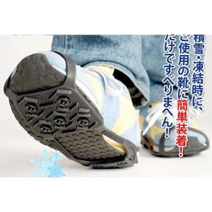 雪道ウォーカー 靴 滑り止め 積雪 歩く 装着 滑りにくい|fuku-kitaru|02