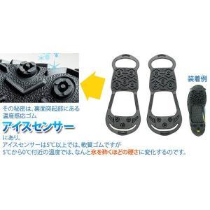 雪道ウォーカー 靴 滑り止め 積雪 歩く 装着 滑りにくい|fuku-kitaru|03