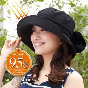 機能たっぷりUVカット帽子 レディース つば広 紫外線対策 防止 メッシュ素材 サイズ調整可能 UVカット 折りたたみ fuku-kitaru