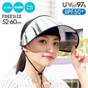 ベルト調整式 ズレないサンバイザー レディース 黒 つば広 ずれない ワイドサイズ 帽子 紫外線 日差し 日よけ あご紐 UVカット 自転車 暑さ対策 熱中症 fuku-kitaru