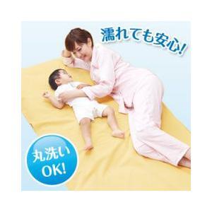 マイクロファイバーおねしょシーツ 赤ちゃん オムツはずし 介護 洗える おむつ 夜尿症 ぐっすり 防水|fuku-kitaru