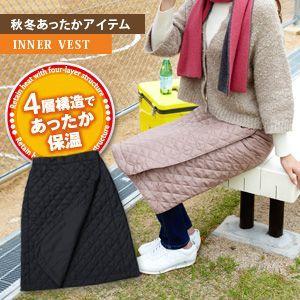 アルミシート保温巻きスカート 腰まわり あったか 冷え対策 防寒 アウトドア|fuku-kitaru