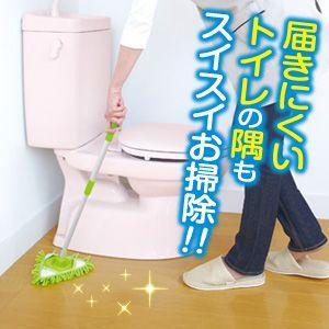 マイクロファイバートイレふきふきモップ お手洗い コーナー 掃除 立ったまま トイレ掃除