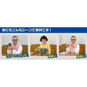 高倍率メガネタイプ拡大鏡 1.8倍 ルーペ 虫めがね めがね メガネ 眼鏡 裁縫 読書 新聞 両手 使える 老眼|fuku-kitaru|05