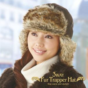 3way防寒ファー帽子 耳あて付 ロシア帽 フライトキャップ レディース|fuku-kitaru