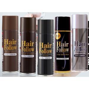 ヘアフォロー    白髪隠し スプレー 髪 生え際 頭頂部 薄毛|fuku-kitaru