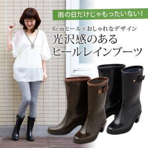 脚長ファッションレインブーツ ミドル丈 おしゃれ 長靴 雨 ヒール|fuku-kitaru