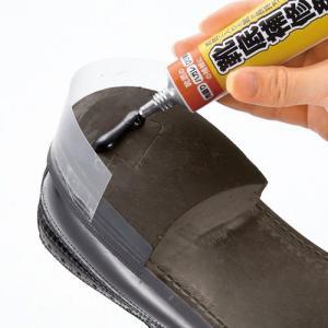 靴底補修剤・50 靴 かかと 修理 よみがえる 剥がれる くつぞこ|fuku-kitaru|03