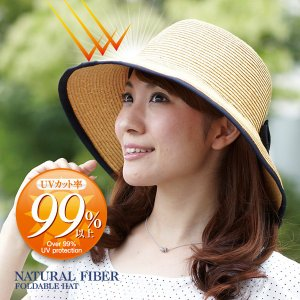 ナチュラル素材のたためる帽子 UVカット 紫外線対策 日よけ レディース つば広 ムレにくい さわやか fuku-kitaru