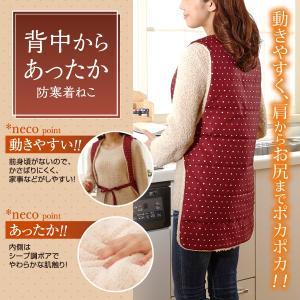 背中からあったか防寒着ねこ 家事 寒さ対策 ウォームビズ 動きやすい 防寒着|fuku-kitaru