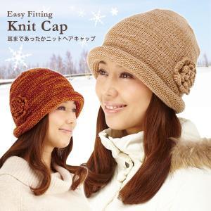 ニットのヘアキャップ ニット帽 帽子 冬 あたたか 防寒|fuku-kitaru