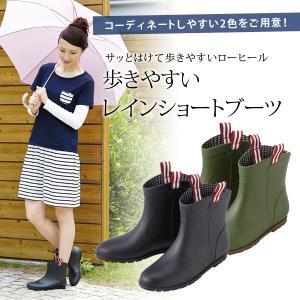 レインショートブーツ A-02 長靴 防水 すべり止め加工 雨靴  レインブーツ  レインシューズ レディース|fuku-kitaru