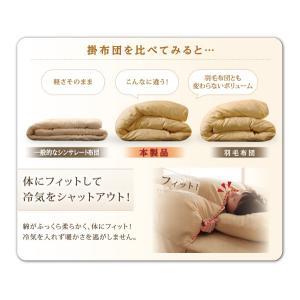9色から選べる! 洗える抗菌防臭 シンサレート高機能中綿素材入り布団 8点セット ベッドタイプ シングル 来客用 暖かい 組布団/代引き決済不可/40201784|fuku-kitaru|11