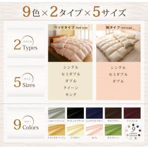 9色から選べる! 洗える抗菌防臭 シンサレート高機能中綿素材入り布団 8点セット ベッドタイプ シングル 来客用 暖かい 組布団/代引き決済不可/40201784|fuku-kitaru|18