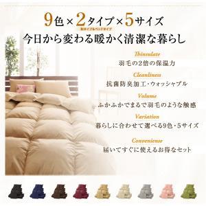9色から選べる! 洗える抗菌防臭 シンサレート高機能中綿素材入り布団 8点セット ベッドタイプ シングル 来客用 暖かい 組布団/代引き決済不可/40201784|fuku-kitaru|03