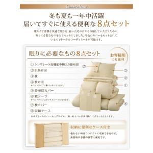9色から選べる! 洗える抗菌防臭 シンサレート高機能中綿素材入り布団 8点セット ベッドタイプ シングル 来客用 暖かい 組布団/代引き決済不可/40201784|fuku-kitaru|04
