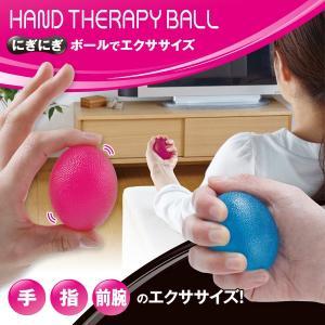 にぎにぎボールでエクササイズ 2個入 ハンドエクササイズ 握る つまむ 挟む fuku-kitaru
