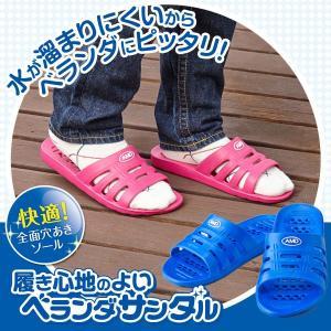 履き心地のよいベランダサンダル A02 スリッパ 外履き つっかけ 雨 乾きやすい|fuku-kitaru