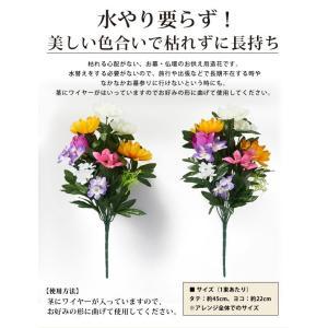 お墓・仏壇用 お供え花 2束入り 造花 仏花 ...の詳細画像5
