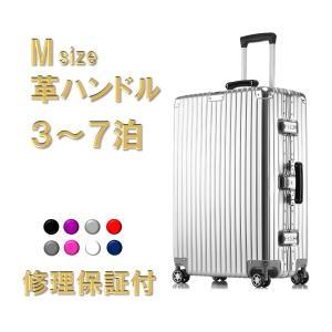 全国送料無料(北海道、沖縄、離島を除く)  おしゃれでかっこいい、かわいいメンズレディース兼用フレー...
