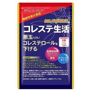 コレステ生活 62粒|fukubookstore