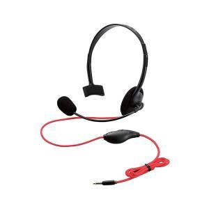 ELECOM 4極ヘッドセットマイクロフォン 片耳オーバーヘッド 1.0m PS4用 GM-HSHP25BK [video game] fukubookstore