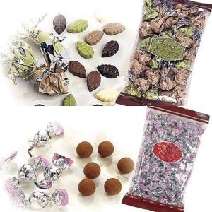 モンロワール 定番人気チョコレート2種類セット リーフメモリー ココアミルク fukubookstore