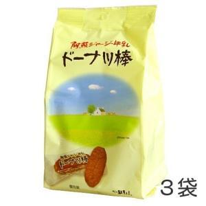 フジバンビ 阿蘇ジャージー牛乳 ドーナツ棒 150g/袋×3袋 fukubookstore