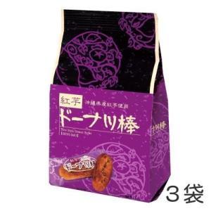 フジバンビ 紅芋ドーナツ棒150g/袋×3袋 fukubookstore