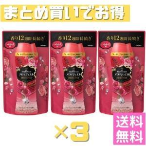 レノア ハピネス アロマジュエル ビーズ 衣類の香りづけ専用 ダイアモンドフローラル 詰め替え 455mL まとめ買いでお得【3個セット】|fukubookstore