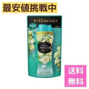 レノア ハピネス 香り付け専用ビーズ アロマジュエル エメラルドブリーズの香り 詰め替え 455mL|fukubookstore