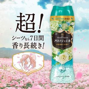 レノア ハピネス アロマジュエル ビーズ 衣類の香りづけ専用 エメラルドブリーズ 本体 520mL(362g)|fukubookstore