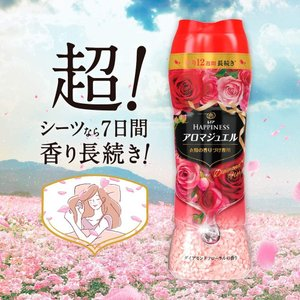 レノア ハピネス 香り付け専用ビーズ アロマジュエル ダイアモンドフローラルの香り 520ml|fukubookstore