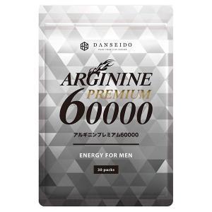 アルギニンプレミアム60000|fukubookstore