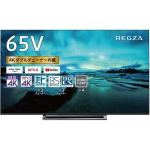 東芝 65V型 液晶テレビ レグザ 65M530X 4Kチューナー内蔵 外付けHDD W録画対応 fukubookstore