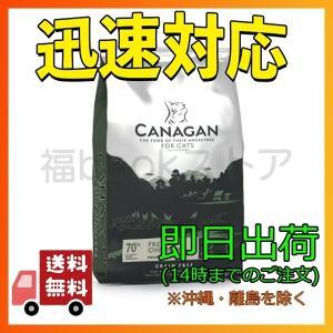 カナガン キャットフード チキン 1.5kg fukubookstore