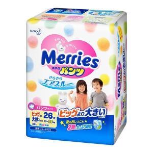 メリーズパンツ さらさらエアスルー ビッグより大きいサイズ 26枚 3個セット fukubookstore