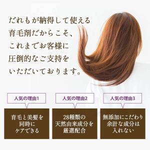 育毛剤 女性用 薬用ハリモア 120ml|fukubookstore